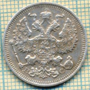 1915 20 а.jpg