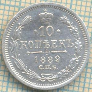 10 1889 р.jpg