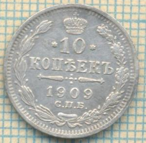 10 1908 р.jpg