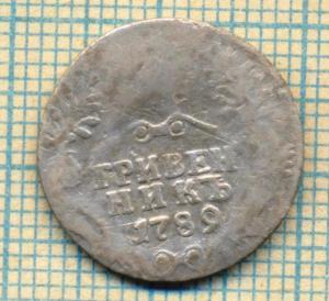 1789 р.jpg