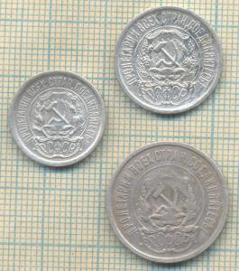 1923 3м а.jpg
