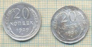 20 1929 р.jpg