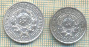 1925 2м а.jpg