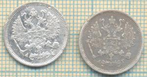 23 10  2шт 1890 1891 а.jpg