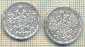 23 15  2шт 1879 1906 а.jpg