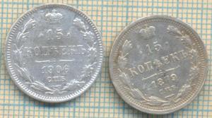 23 15  2шт 1879 1906 р.jpg
