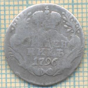 23 1796 10 р.jpg