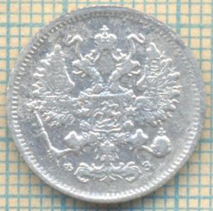 23 1901 10 а.jpg