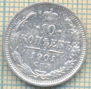 23 1901 10 р.jpg