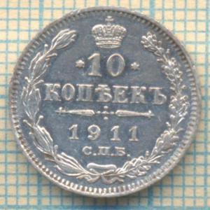 23 1911 10 р.jpg