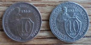 23 1933 34 10 р.JPG