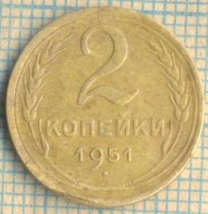 23 1951 2 р.jpg