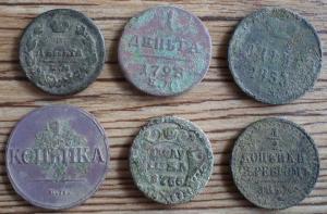 6 монет 1.JPG
