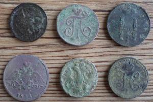 6 монет 2.JPG