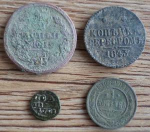 4 монет 2.JPG
