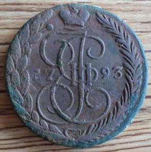 1793 22.JPG