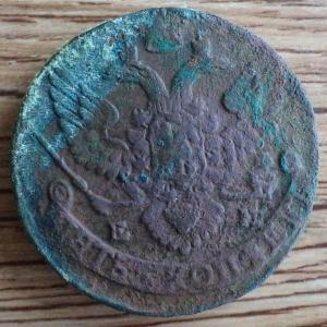 1793 1.JPG