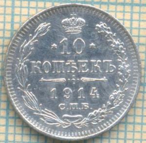 10 1914 р.jpg