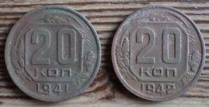 20коп 41 42 1.JPG