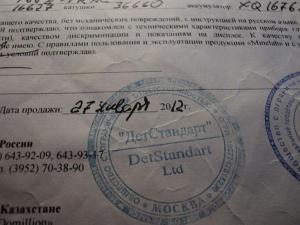 DSC01128.thumb.JPG.410d924645df5f496f5555c67dd2bde0.JPG