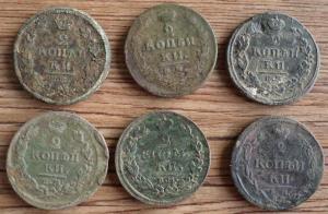 6 монет по 2коп А1.JPG