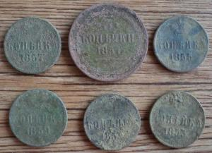 6 монет на чистку.JPG