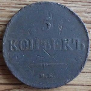 1834 5к.JPG