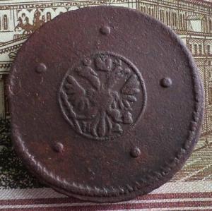 1726 5 1.JPG