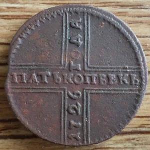 1726 5 3.JPG