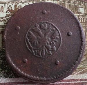 1726 5 4.JPG