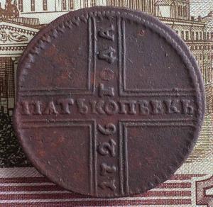 1726 5 5.JPG