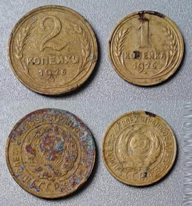 1 и 2к 1926.jpg