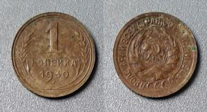 1 к 1930.jpg