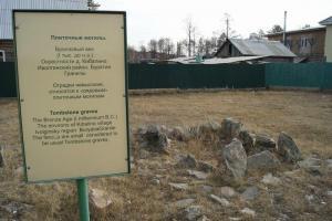 плиточные могилы Бурятия.jpg