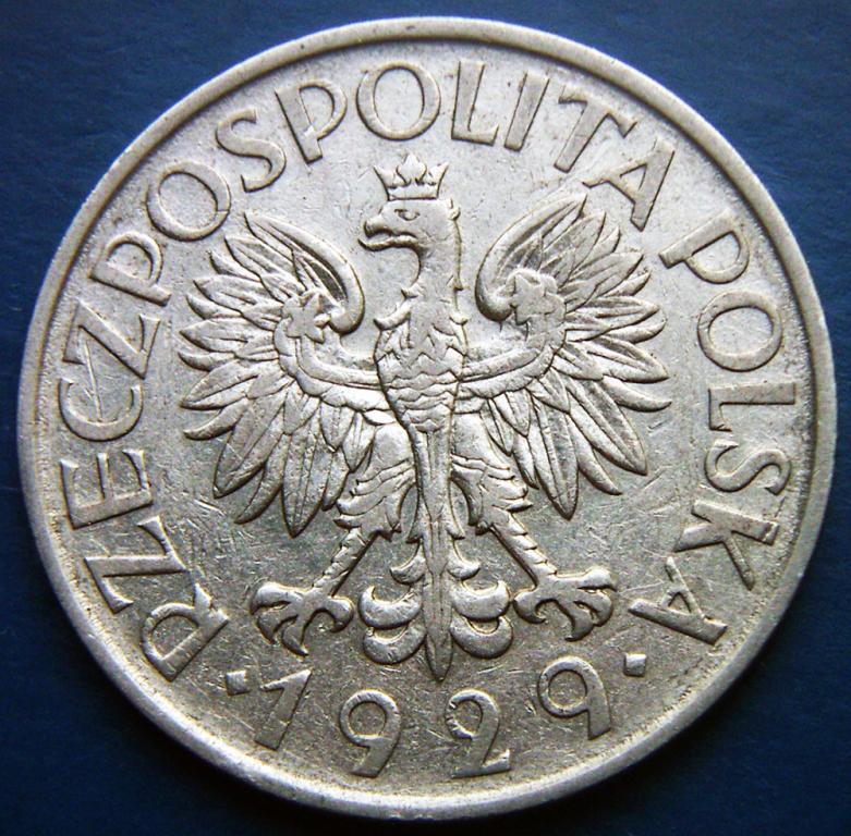 1 злотый 1929 описание монета министерство иностранных дел цена