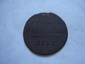 DSC02218.JPG