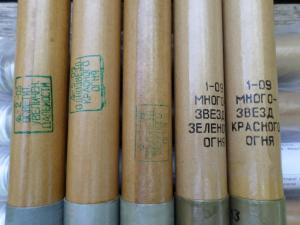 SAM_6898.thumb.JPG.64dedebbcb687fb376df9244383b46c4.JPG