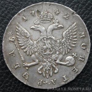 img_8135-1-rubl-1842-g-av.jpg