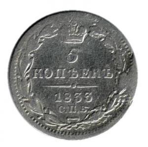 5 33 1.jpg