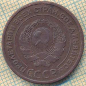 1924 2 гл г скан а.jpg