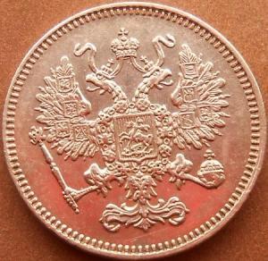 монеты 193.jpg