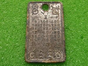 DSCF2593.JPG