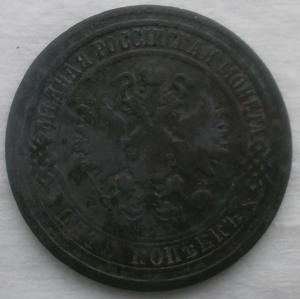 P9300186.JPG