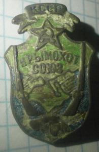 PA080121.thumb.JPG.4dbcf6319e4ca349e943139ec05e459f.JPG