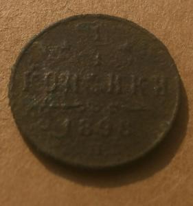 PA230003.thumb.JPG.7f12c8d4a1300f86b59fbd8251533b9d.JPG