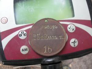 SDC11100.JPG