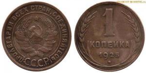 1-KOPEYKA-19252-600x300.thumb.jpg.8b1f1b85362378a8e3ffeba6bd9a2a3a.jpg