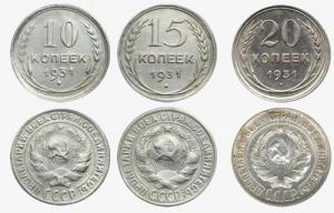 10-15-20-kopeek-1931-SSSR.thumb.jpg.ab286dcd1e240b73e7da200ff1f475e8.jpg