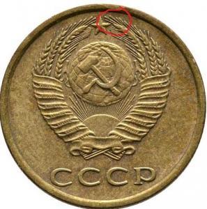 3-kop-1971-103.jpg