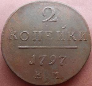 монеты 200.jpg